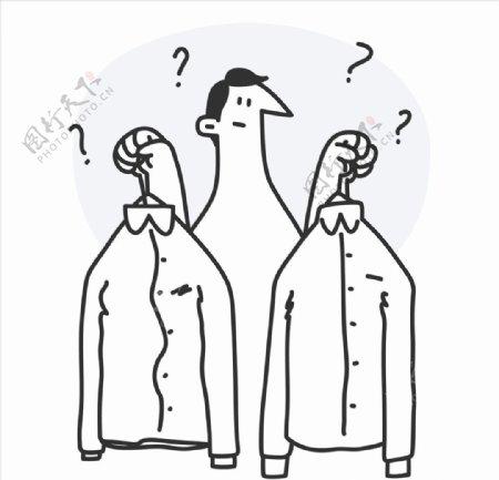 商务漫画人物图片