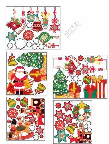 圣诞礼物盒圣诞元素节日素材全图图片
