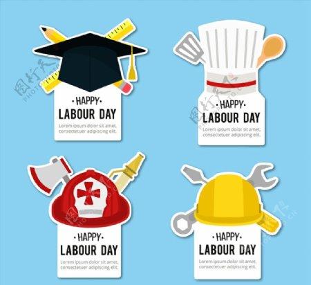 劳动节帽子标签图片