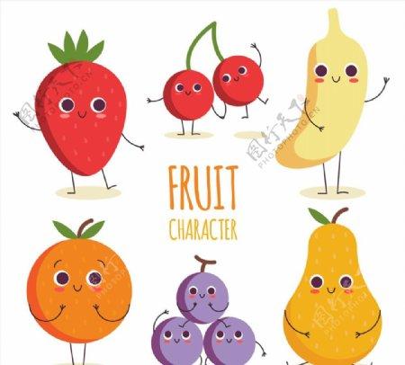 卡通可爱表情水果图片
