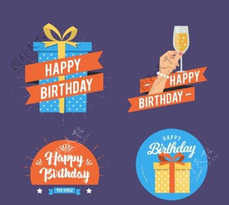 生日快乐祝福标签图片