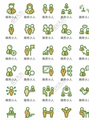商务各类小人图标卡通人物指示标图片
