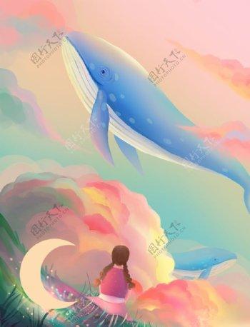 梦幻鲸鱼女孩与日落治愈系图片