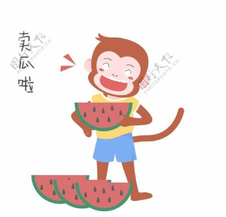 可爱猴子卖西瓜插画图片