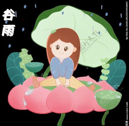 谷雨插画图片
