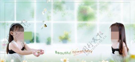 美丽天使周岁纪念册PSD模板图片