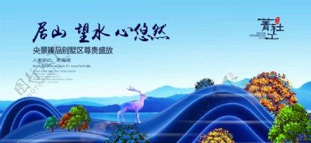 房地产插画手绘水彩别墅海报图片