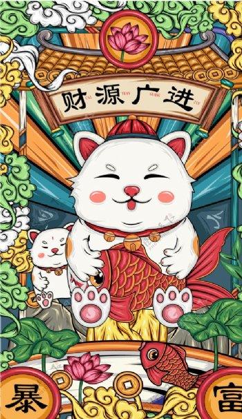 招财猫财源广进图片