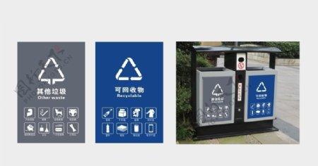 垃圾桶广告标贴回收图片