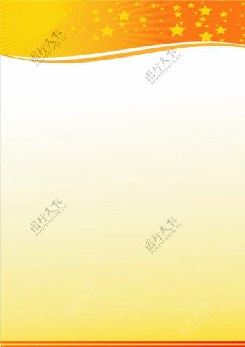黄色模板图片
