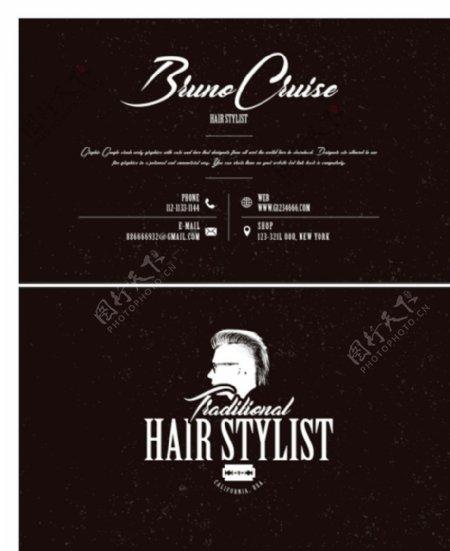 黑色理发店名片图片
