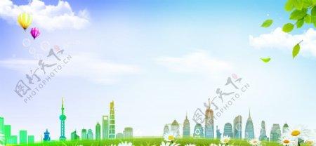 绿色小清新蓝天白云图片