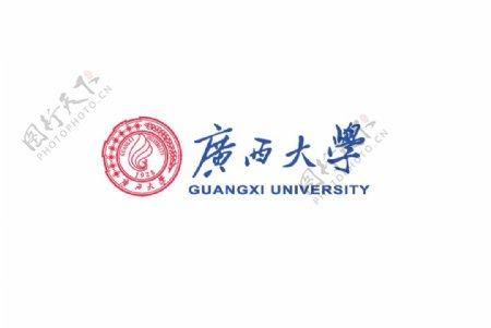 广西大学标志图片