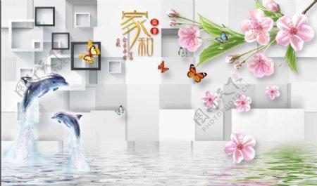 海豚玫瑰水波纹家和富贵图图片