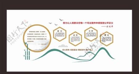 法治山峰中国风律师文化图片