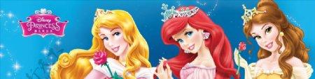 迪士尼公主迪士尼公主图片