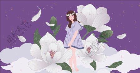 玉兰花插画图片