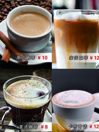 咖啡灯片图片