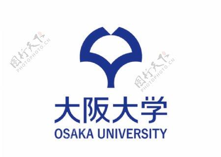 大阪大学校徽标志LOGO图片