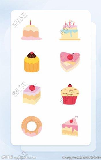 面性美食蛋糕甜品icon图标图片