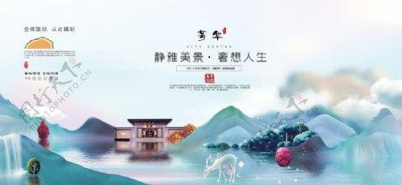 房地产蓝绿色简约唯美新中式房子图片