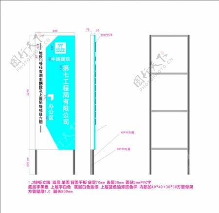 中国建筑指示牌工艺设计图图片