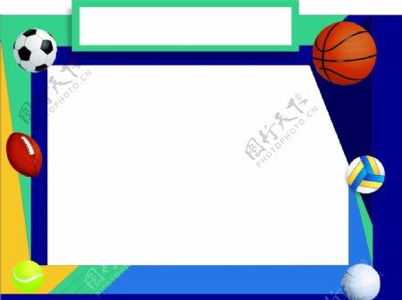 班级举牌校运会相框ins图片