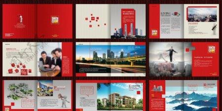 红色画册图片