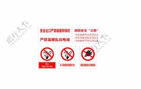 消防消防标识图片
