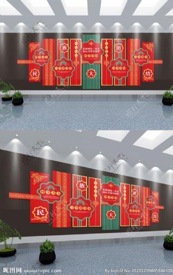 中式徽派民族大团结党建文化墙图片