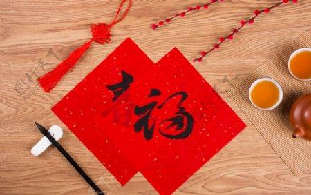 中国风福字海报图片