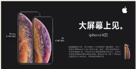 苹果手机灯布图片