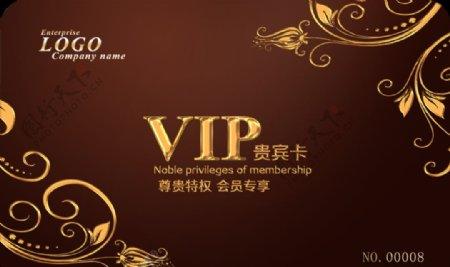 贵宾卡VIP会员卡图片