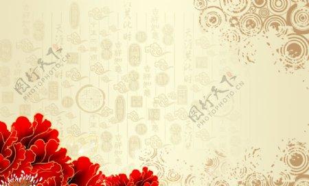 牡丹花祥云图片