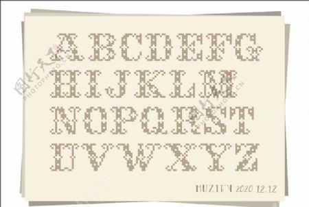 英文字母图案图片