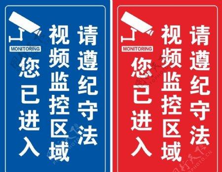 监控视频监控防盗图片