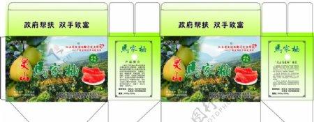 马家柚包装礼盒图片