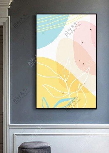 北欧轻奢简约抽象几何叶子装饰画图片