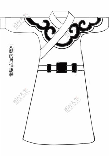 元朝男性服装图片