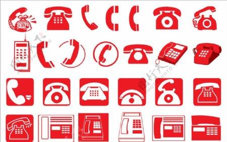 电话图形图片