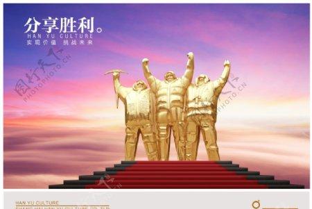 分享胜利金色雕刻人胜利斧图片