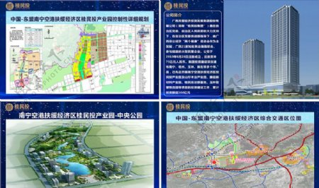桂民投规划图区位图简介图片