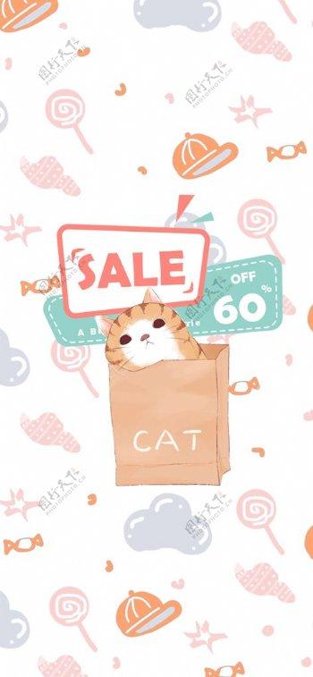 猫咪背景素材图片