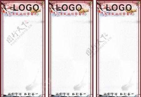 诚信签名处图片