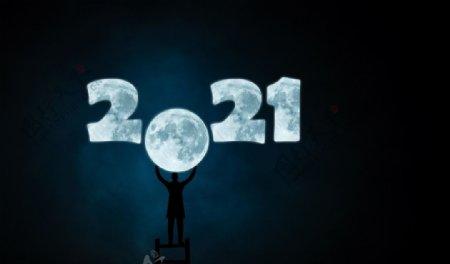 创意2021图片