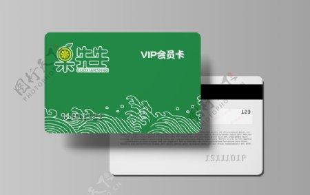 生鲜VIP卡名片样机图片