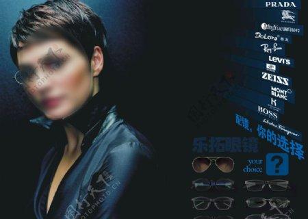 眼镜海报设计图片