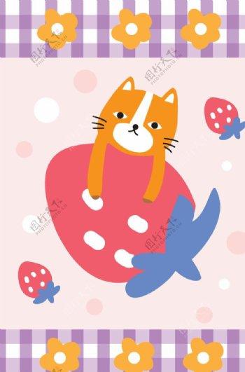 卡通猫咪草莓格子小清新地毯图片