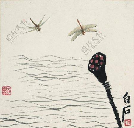 齐白石国画莲蓬蜻蜓图图片
