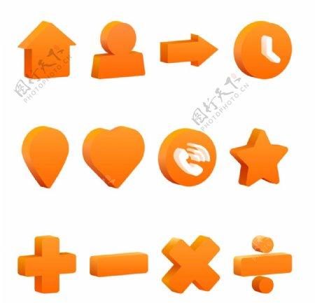 立体图标素材图片